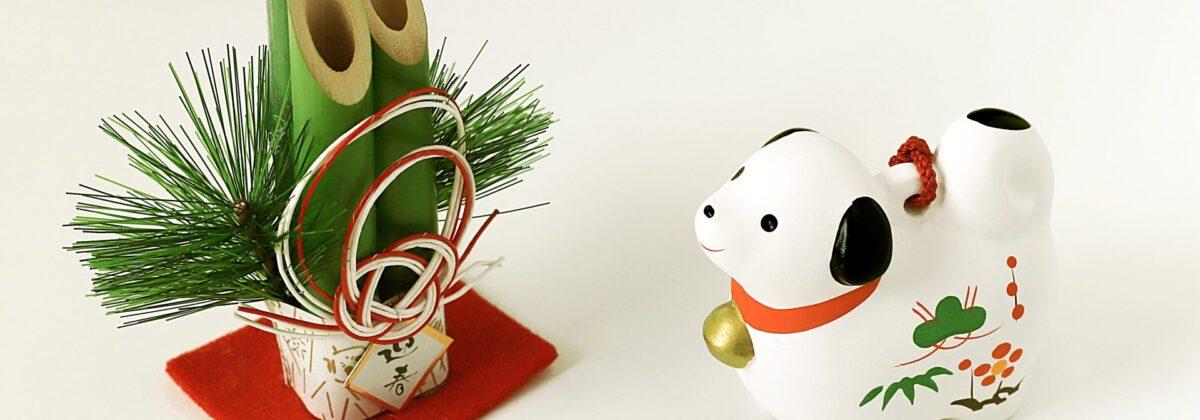 クリスマスとかどうでもいいんで正月について学んでみた
