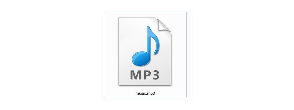 【windows】mp3ファイルの曲名・アーティスト名を変更する1番シンプルな方法