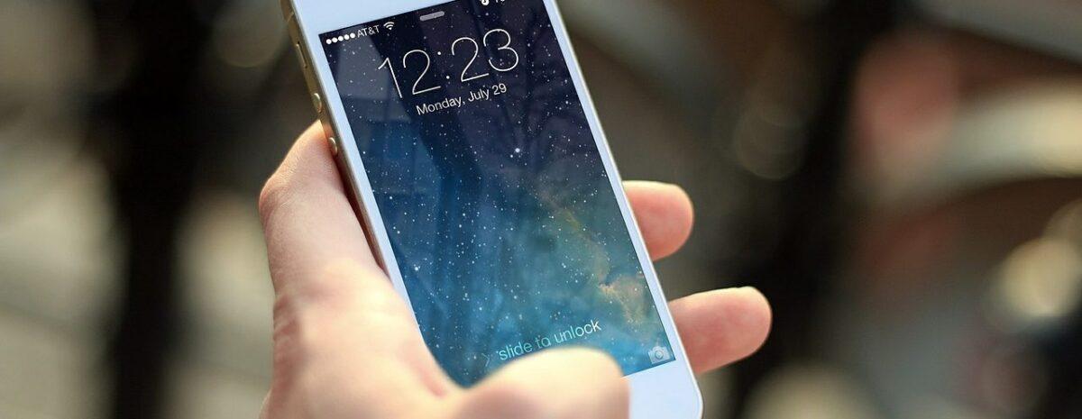 【アプリ不要!】iPhoneでQRコードを読み取る方法